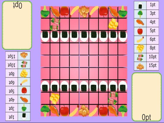 お弁当将棋 screenshot 5