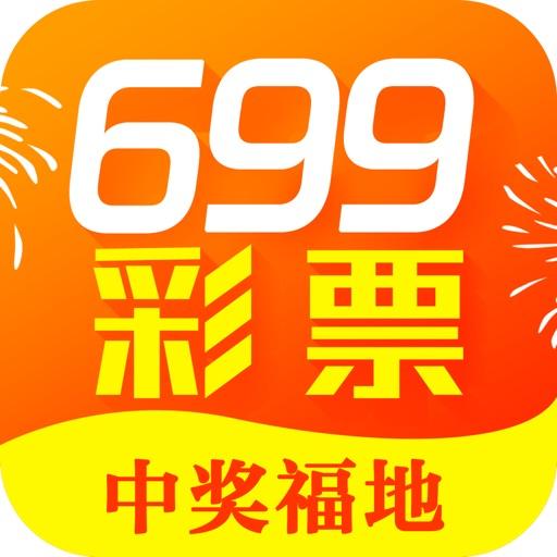 699彩票-安全的手机彩票平台