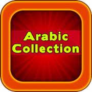 Learn Arabic Collection - Arabic Dialects