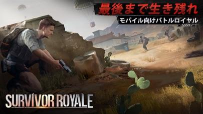 Survivor Royale screenshot1