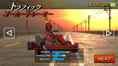 トラフィック ゴーカート レーサー3Dのスクリーンショット2