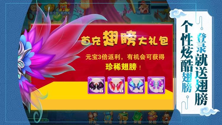 仙魔战纪-奇幻风回合制仙侠手游 screenshot-4