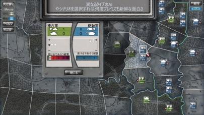 Battle of the Bulgeのおすすめ画像4