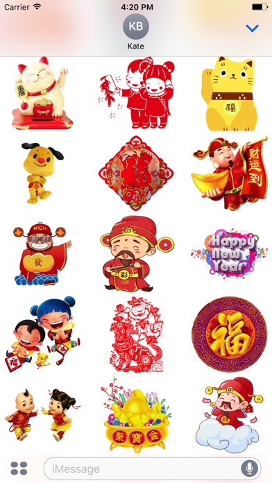 Chinese New Year Sticker Screenshot