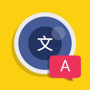 Live Translator HQ app