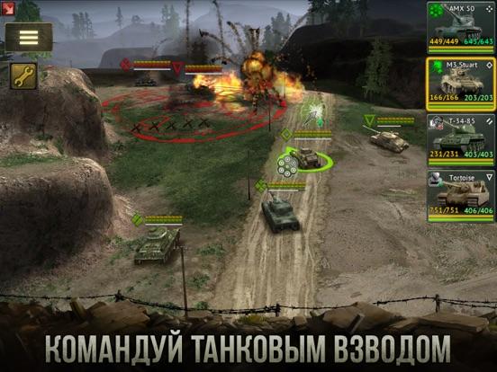 Скачать Armor Age: Tank Wars