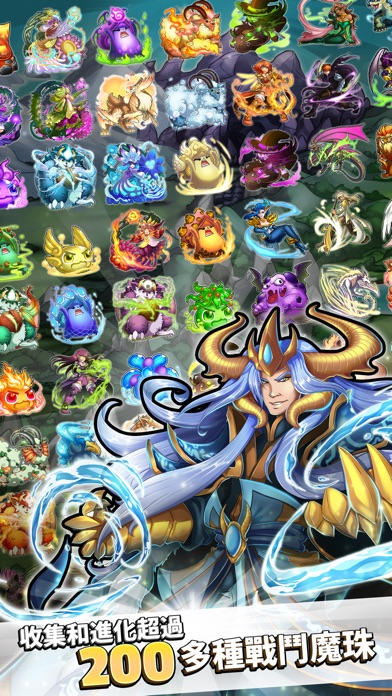 戰鬥魔珠 - Battle Spheres屏幕截圖5
