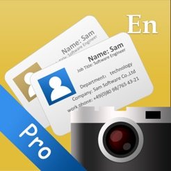 Business card scanner samcard on the app store business card scanner samcard 4 reheart Choice Image