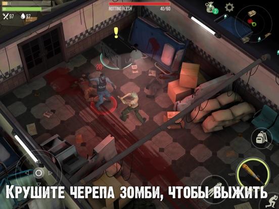 Игра Prey Day: Survival