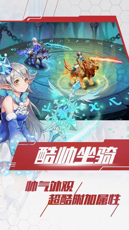 鬼剑勇士-私服挂机手游 screenshot-4