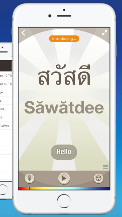 Thai by Nemo Screenshot