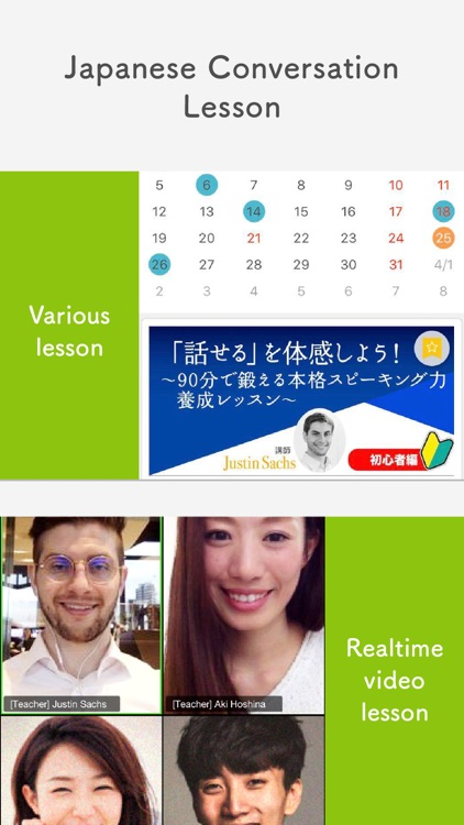 MONDO - Learning Japanese App screenshot-5