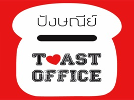 Toast Office Boy Emoji Sticker  can use in iMessage