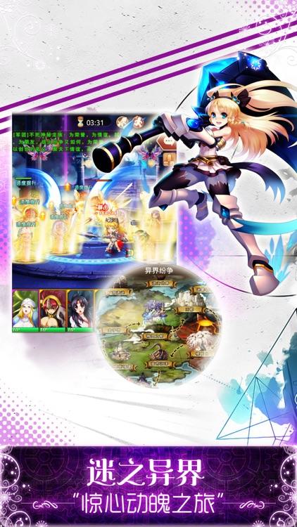 动漫卡牌大作战ol二次元挂机游戏 screenshot-4