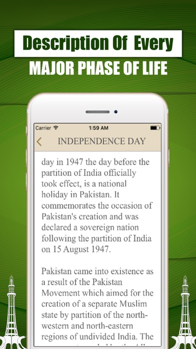 14 August Day Of Pakistan Independence screenshot four