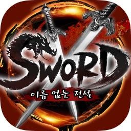 Sword:이름 없는 전설