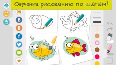 Screenshot #3 pour Учимся рисовать!