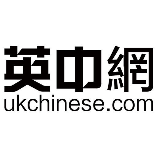 英中网-全英最具公信力华文媒体
