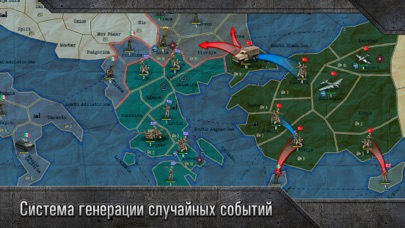 Strategy & Tactics Sandbox WW2 Скриншоты6