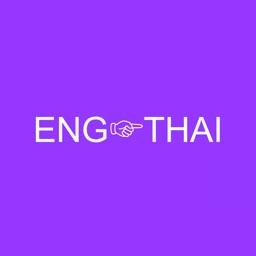 Lexitron English Thai Dict