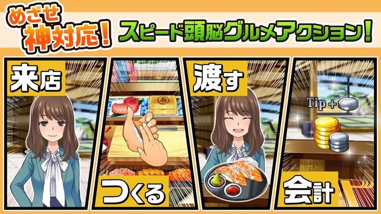 めしクエ グルメアクションゲーム screenshot-0