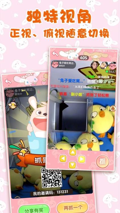 娃娃机游戏-全部最新娃娃的抓娃娃游戏