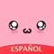 Kawaii Amino en Español