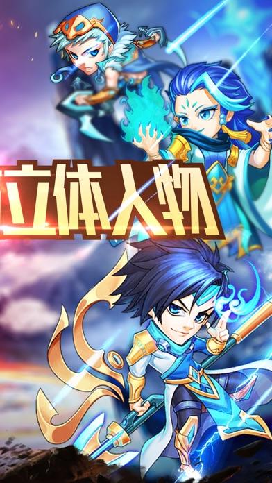 Screenshot for 真三国·塔防手游-单机休闲塔防游戏 in China App Store