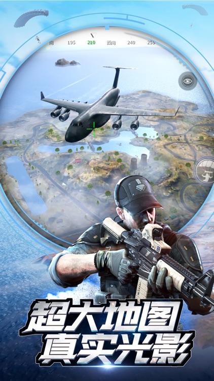 小米枪战 screenshot-2