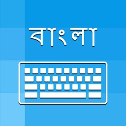 Bengali Keyboard - Translator