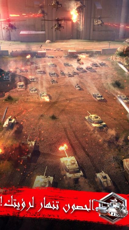 INVASION: صقور العرب screenshot-6