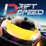 极品赛车:赛车赛道漂移游戏