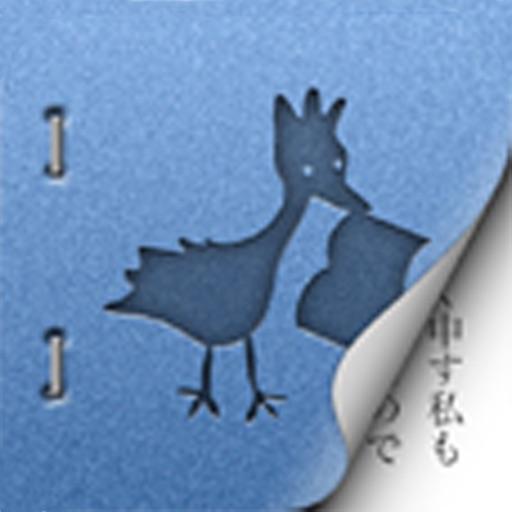bREADER - 青空文庫