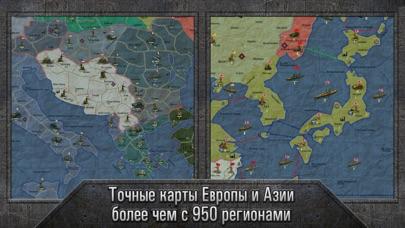 Strategy & Tactics Sandbox WW2 Скриншоты4