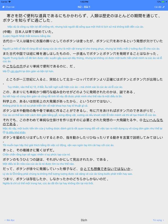 Luyện đọc tiếng Nhật screenshot 8