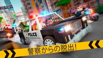 マイクラ カーレース 逃げる 警察 追跡 ゲーム紹介画像3