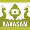 Kanda Sasti Kavasam