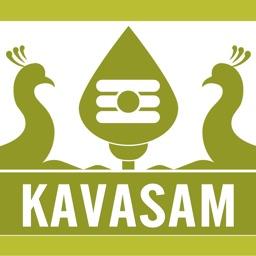 Download Kantha Sasti Kavasam Mp3