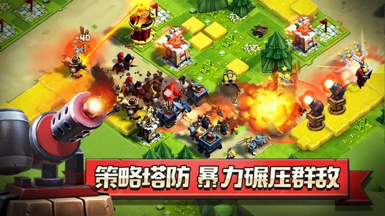 帝国防线:侠盗奇兵-史诗级塔防策略国战手游 screenshot-4