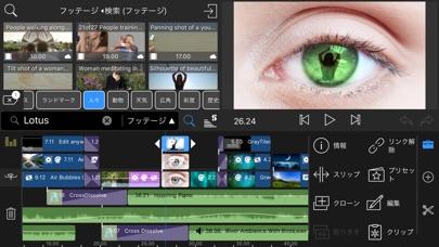 LumaFusion ScreenShot0
