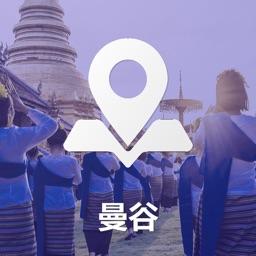 Bangkok Map (Offline Navigati)