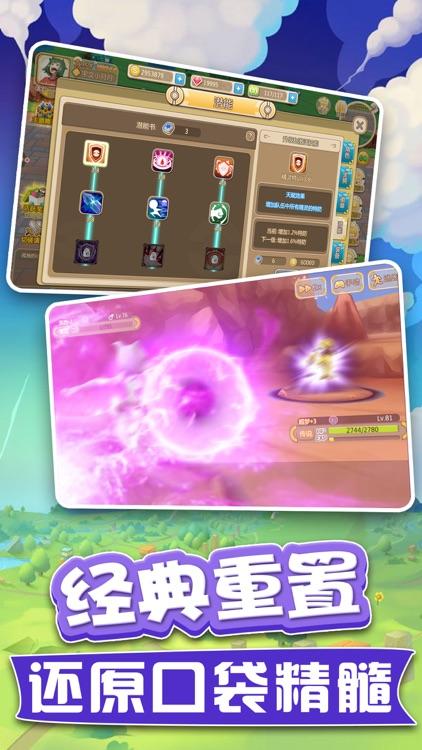 部落精灵 screenshot-0