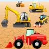 自動車や幼児や子供のための掘削機でパズル - iPhoneアプリ