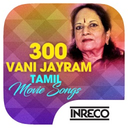 Vani Jayram Tamil Movie Songs