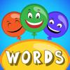 Sight Word Balloons