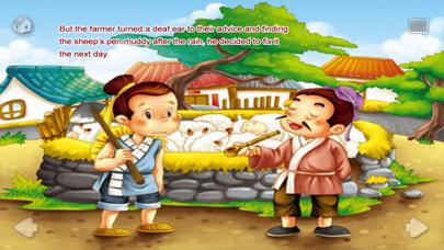 wang yang bu lao story screenshot three