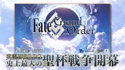 Fate/Grand Order ScreenShot0
