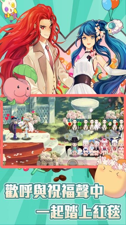 彩虹島W:親愛的,我們結婚吧! screenshot-3