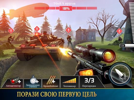 Kill Shot Bravo на iPad