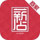 薪店商家 icon